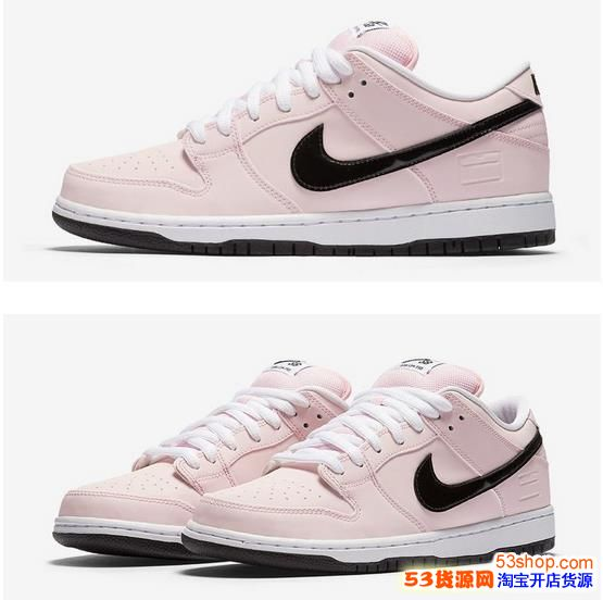 Nike SB Dunk Low Elite 男女滑板鞋